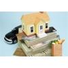 кредит для приобретения  жилья на выгодных условиях