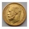 Купим монеты до коллекции