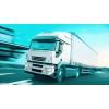 Покупка и доставка товаров продуктов с магазинов в Польше Европе