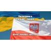 Посередник в Польщі для покупки на європейських сайтах магазинах