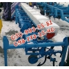 Прополочный культиватор (мотыга)  КРН(КРНВ)  с захватом 4, 2-5, 6м