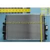 Радіатор системи охолодження двигуна Iveco Daily,  Fiat Marea