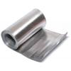 Защита стен от рентген излучений: Баритовый песок. Баритовая штукатурка. Барит. Свинец листовой. Баритовый гипсокарто